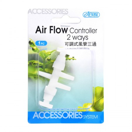 Ista Air Flow Controller - 2 Way