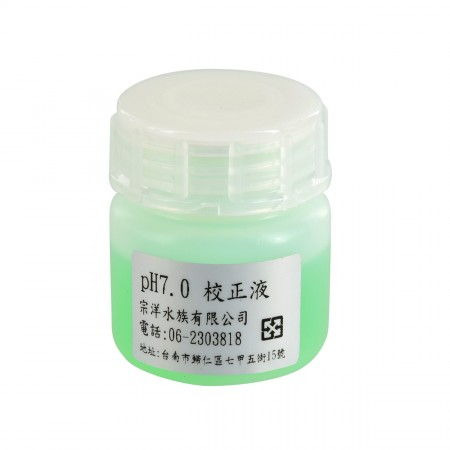 Ista pH 7 Solution - 20 ml