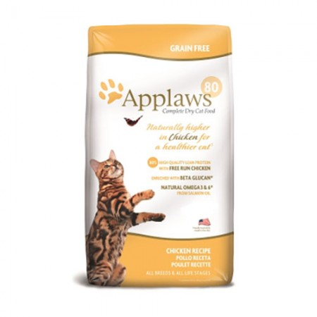 Applaws Complete Dry Cat Food